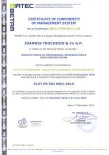 Trochidis_ISO_en